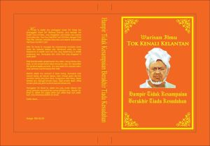 Cover Orange & Turqoise