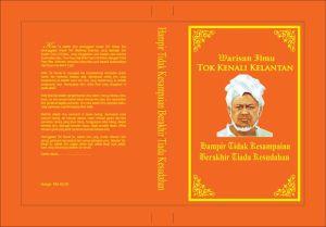 Cover Orange & Turqoise